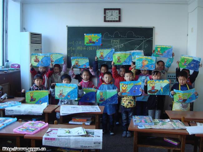中国美术学院 考级