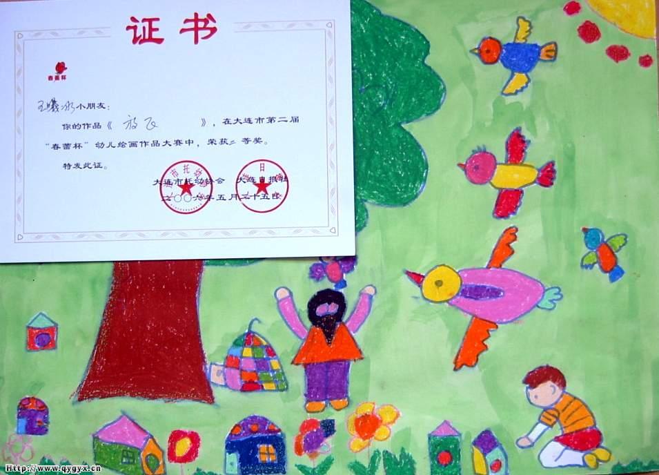 幼儿园美术获奖作品