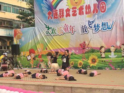 """幼儿园第十六届""""毕业典礼""""隆重举行"""